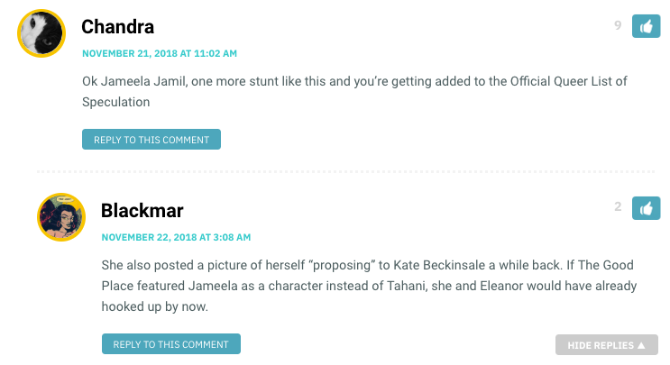Ok Jameela Jamil, one more stunt like this and you're getting added to the Official Queer List of Speculation
