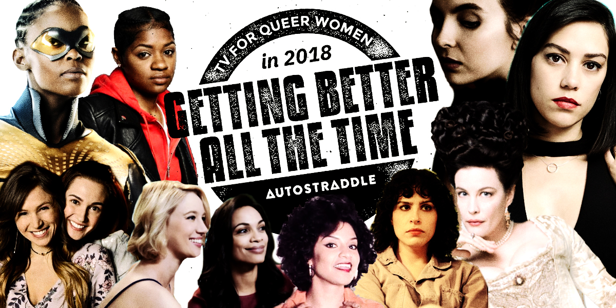 In 2018, Lesbian and Bisexual TV Characters Did Even Better