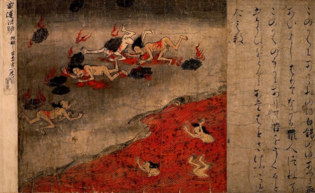 an old illustration of buddhist hell. naked people with shoulder length black hair are swimming through a lake of fire