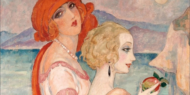 Gerda Wegener's painting On the Road to Anacapri. One woman holds an apple, another woman stands behind her with her hands on her shoulders.