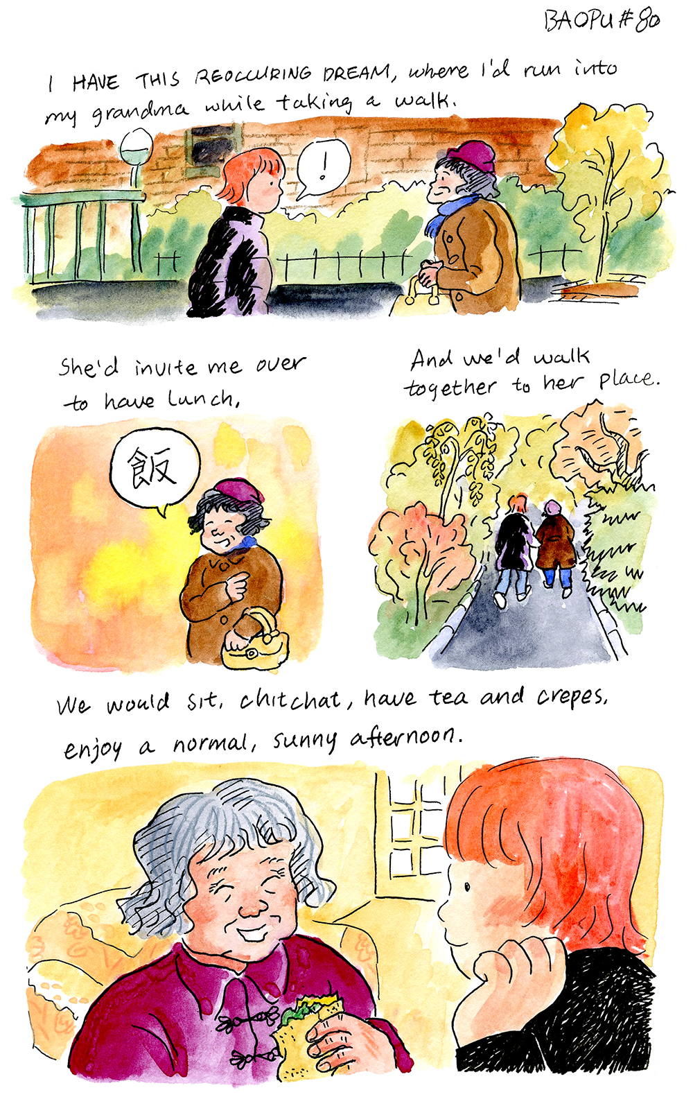 Yao describes reoccurring dream, where they run into their grandma while taking a walk. In the dream their grandma invites the home for lunch together they have tea and crepes. The dream is tinted with warm watercolors, the sky perfectly golden no matter if outside or inside. This happens across a four panel watercolor.