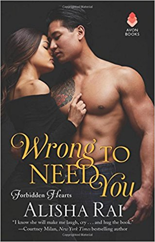 Cover of Wrong to Need You