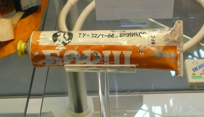 An old metal tube of borscht paste with Russian writing on