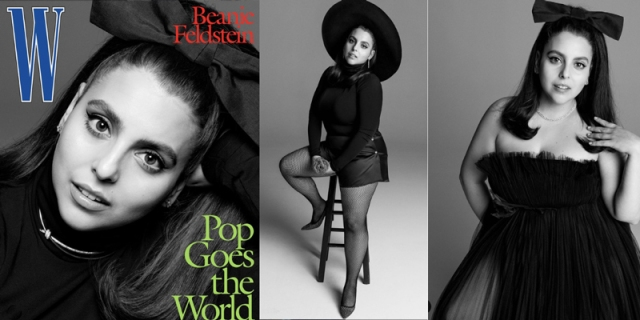 A collage of Black and White photos of actor Beanie Feldstein, first on the cover of W magazine in a close-up of her face, then sitting on a stool displaying her legs, and finally in a strapless dress.